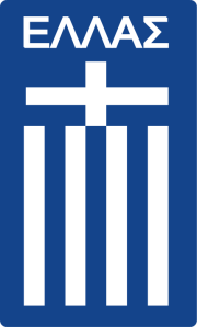 Greece_National_Football_Team