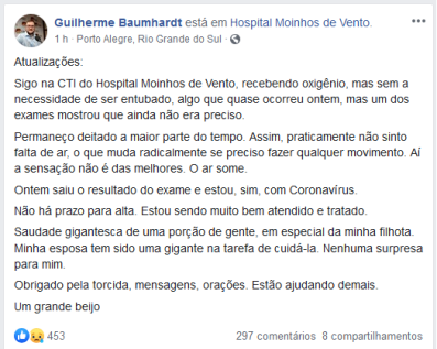 Guilherme Baumhardt 2